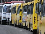 Перевозчики готовят новое подорожание проезда в маршрутках