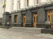 Перед повышением тарифов украинцам обещают реформировать систему субсидий и льгот