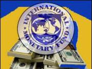 Минфин ожидает первый транш по новой программе МВФ уже в марте