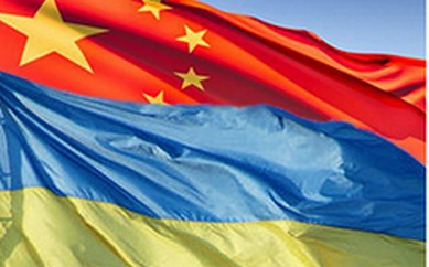 Китай готов предоставить Украине 3,6 млрд. долларов
