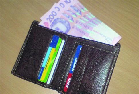 Украинцы недополучили 2,5 млрд. гривен заработных плат