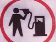 Цена на топливо продолжает лететь вверх: премиальный «пятый» приблизился к 25 грн/л