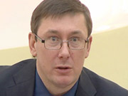Луценко: Руководителя Антикоррупционного бюро назначат в марте