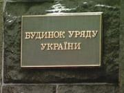 У Яценюка хотят увеличить потолок госдолга на 218 млрд гривень
