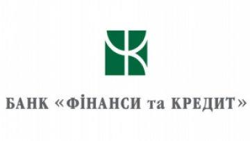 Банк «Финансы и кредит» получил 700 млн. стабилизационного кредита