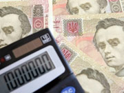 Объем задолженности по выделенным НБУ кредитам в январе вырос на 1,26 млрд гривен до 120,4 млрд
