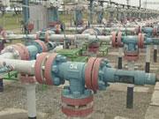 Европейский газ для Украины уже сейчас стоит меньше $300