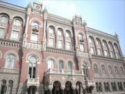 НБУ выдал 8 банкам рефинансирование 636 млн гривен