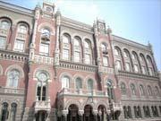 НБУ выдал банкам рефинансирование 1,74 млрд гривен