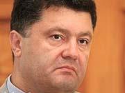 В Украине образовалось