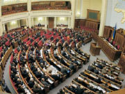Депутатам будут выделять по 13 тысяч грн на аренду жилья — документов не потребуют