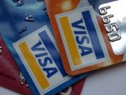 Visa будет следить за держателями карт