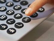 Яресько допускает снижение учетной ставки НБУ после получения транша от МВФ