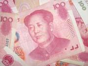 Китай выделит Украине 3,6 миллиардов долларов – Минэнергетики