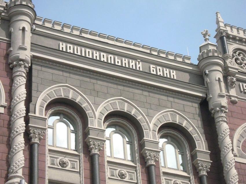 Еще один «рефинанс» от НБУ получили 8 банков