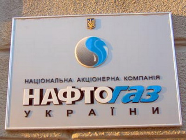 Предприятия задолжали «Нафтогазу» 16,3 млрд. гривен
