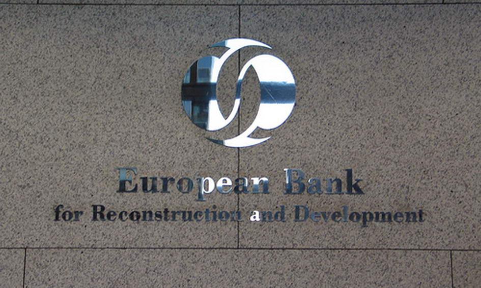 Европейский банк развития готов предоставить Украине кредитную линию