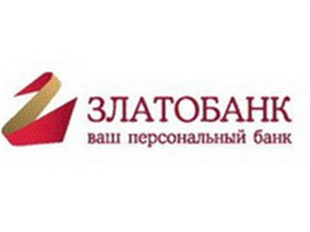 Фонд гарантирования вкладов готов выплатить вкладчикам Златобанка 925,5 млн. гривен