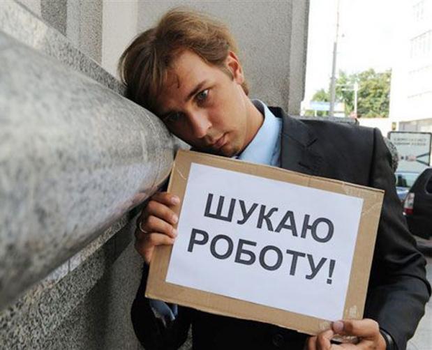 Безработица в Украине выросла до 2%