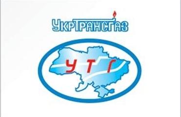 Кредитный портфель «Укртрансгаза» сократился почти в 2 раза