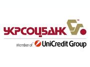«Укрсоцбанк» хочет увеличить УФ на 250 млн долларов