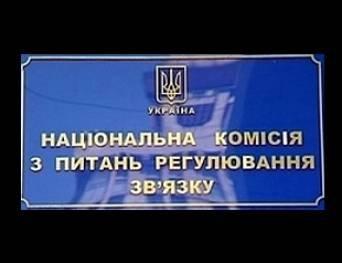НКРСИ проверит украинских мобильных операторов