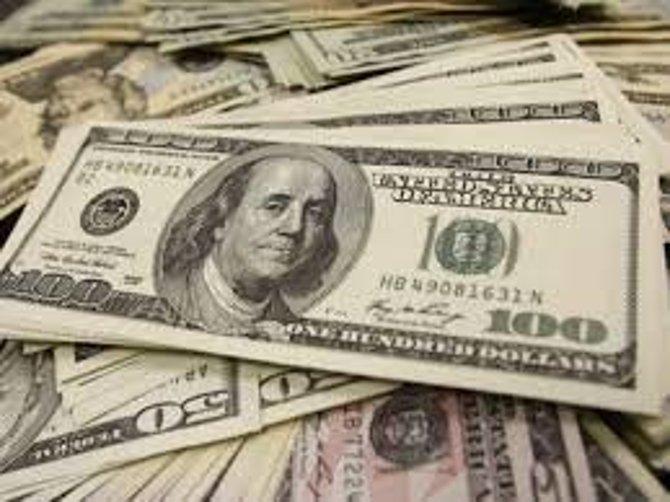 Служащие банка похитили средства военнослужащих