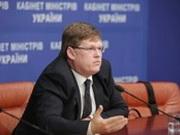 Розенко хочет нормальную пенсионную систему — и рассказал, что для этого нужно
