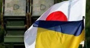 Япония предоставит Украине грант на медицинское оборудование