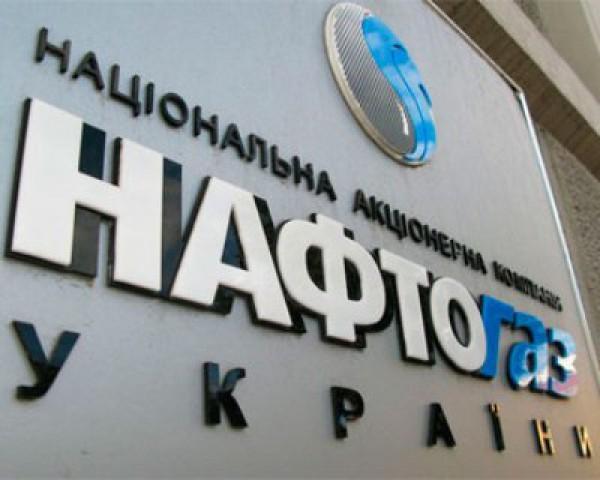Глава правления «Нафтогаза» задекларировал свои доходы