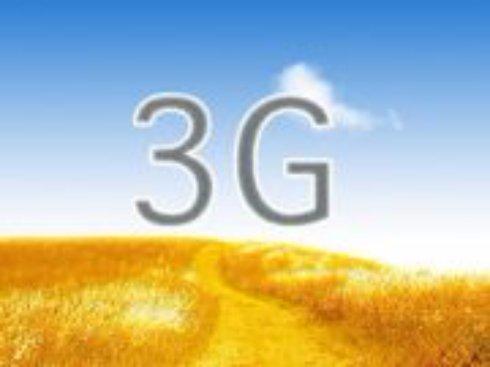«Киевстар» начал тестировать 3G во Львове