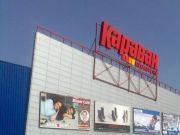Владельцы гипермаркетов «Караван» покупают сеть «Країна»
