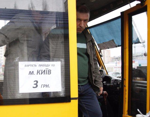В Украине подорожает проезд