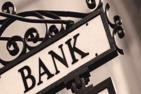 Из каких банков активнее всего «убегает» бизнес: обнародованы списки