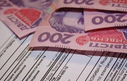 Журналисты узнали, за что отберут субсидию и кому откажут в госпомощи