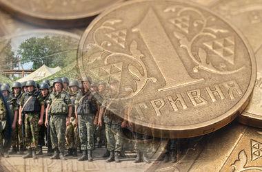 Рада отменила военный налог на обмен валют (видео)