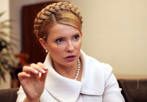У правительства есть неделя для снижения тарифов, -Тимошенко