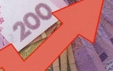 Власть неожиданно увеличила показатель средней зарплаты для расчета пенсии