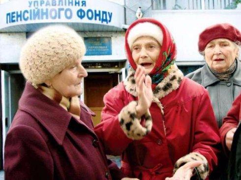Повышение пенсионного возраста в Украине неизбежно