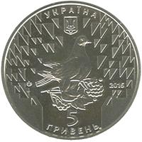 НБУ вводит в обращение монету к 70-летию Победы (фото)