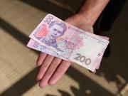 Пенсионный фонд отписал банкиру Жвании 11 миллионов за связь