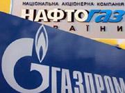 В «Газпроме» удивились транзитному предложению «Нафтогаза»