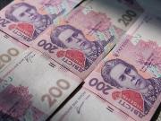 Госбюджет получил «микроскопическую» сумму из арестованных миллиардов «семьи» Януковича