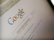 Как не работать и получать зарплату: Google платит незанятым сотрудникам, чтоб они не ушли к конкурентам