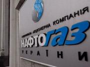 «Нафтогаз» назвал условие возобновления газоснабжения «Киевэнерго»
