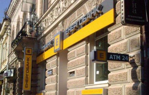 НБУ ликвидирует один из первых банков Украины