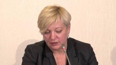 Глава Нацбанка объявила о революции на валютном рынке Украины