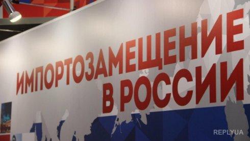 Торговля между РФ и Украиной: бойкот «работает»