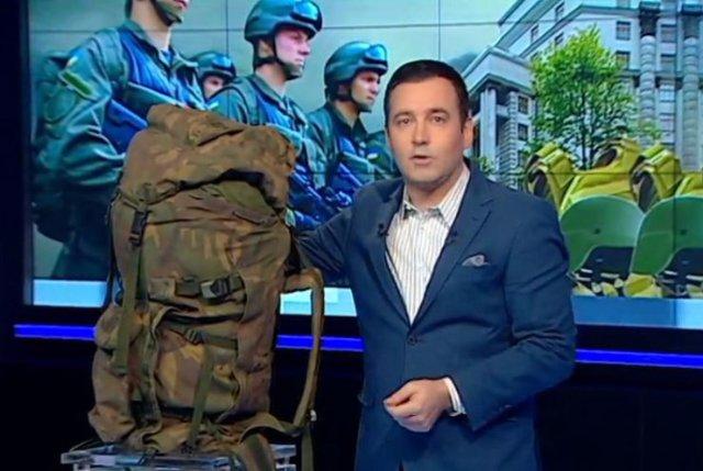 МВД закупало рюкзаки для армии через подставные фирмы Авакова