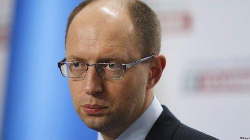 Яценюк: мы больше не будем помогать богатым